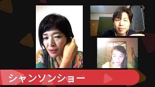 歌姫チャンネル第25回 遠藤玲子さん