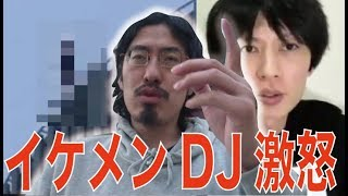 レペゼン地球を超えた人気DJが遠藤チャンネルに激怒!!!