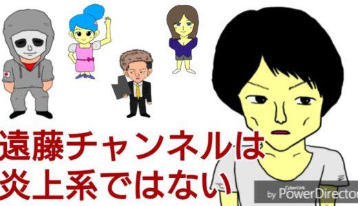 【第105回】遠藤チャンネルら5人のYouTuberの立ち絵を描いてみた うみみみな junjun jinstyle   ラファエル