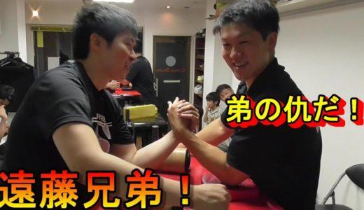 【腕相撲】遠藤兄弟 vs ハッセマン!Armwrestling