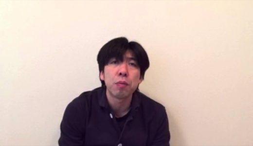 「相撲、遠藤大けが」 ねづっち (ニュース)