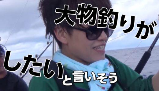 ビューティフル・ドリーマー #22 遠藤エミ・今井美亜 大海原で大物釣りを目指す 予告