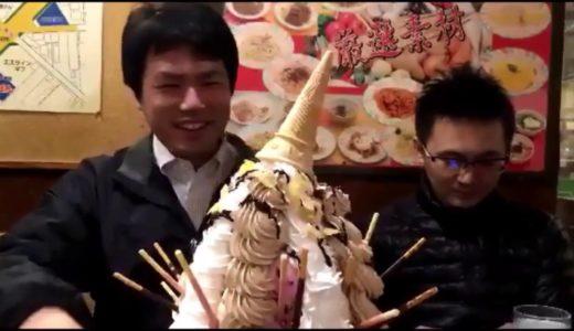 遠藤誠プロが巨大パフェに挑戦【佐野芳宏プロも援護射撃】