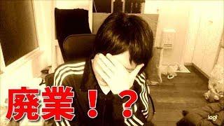 【悲報】物申す系YouTuber終了のお知らせ…【YouTubeポリシー改定】