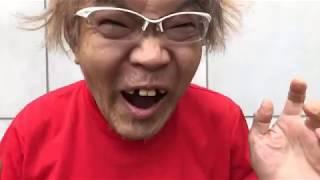 遠藤チャンネル 垢BAN 今どんな気持ちぃぃぃぃ?? シバター はどうなんだ?