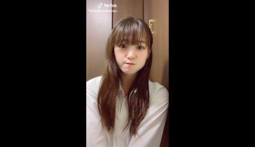 20190717 #TikTok 遠藤みゆちゃん(ふわふわ)