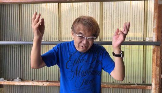 遠藤チャンネル 収益化無効なんか気にするな! 立花孝志 の N国 に入ろうぜ! シバター も行くか?