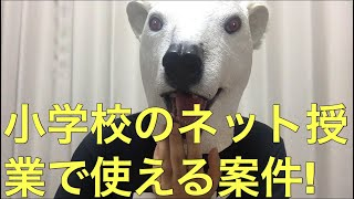 遠藤チャンネルがBANされた経緯からわかる炎上商法の悲惨な末路について解説!