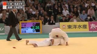 【1回戦 小林vs遠藤】平成25年全日本柔道選手権大会|柔道チャンネル