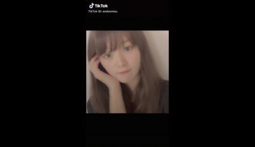 20190813 #TikTok 遠藤みゆちゃん(ふわふわ)