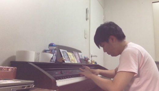 炎上系youtuberの遠藤チャンネルがBANされたときの気持ちをピアノで表現してみた。