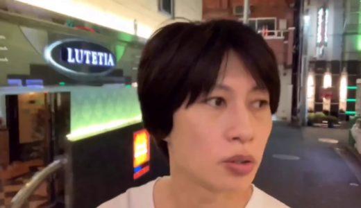 【遠藤チャンネル】Suchmos - STAY TUNE(Full video/1080p)