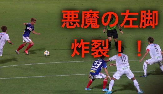 【ゴール集】Theerathon Bunmathan、マルコス、ケイタ 横浜F・マリノスVSガンバ大阪