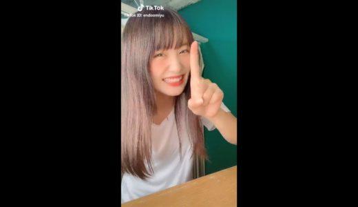 20190921 #TikTok 遠藤みゆちゃん(ふわふわ)