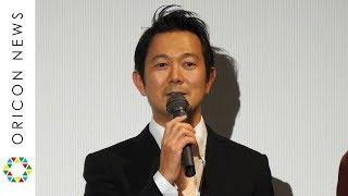 アキラ100%が着衣&本名で役者業 遠藤久美子は夫からのサプライズレターに涙 映画『ゆらり』初日舞台挨拶