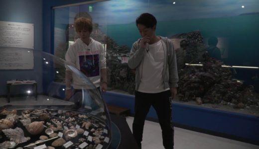 青木隆治 地元旅21 〜真鶴・遠藤貝類博物館〜