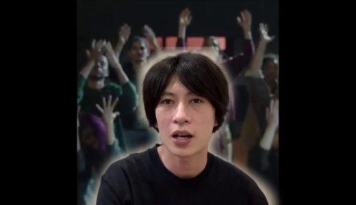 遠藤チャンネル 「lemon」歌ってみた.otoMAD