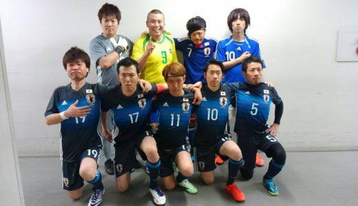 【ものまね】中村俊輔選手、遠藤保仁選手にインタビューするゴン中山さん。