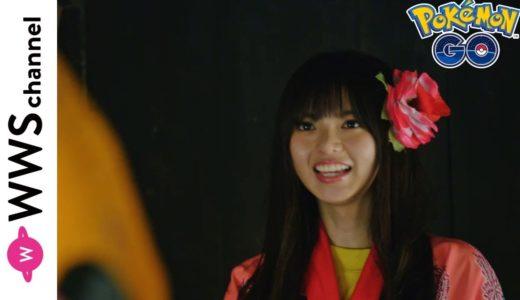 乃木坂46・齋藤飛鳥と遠藤さくらが沖縄で『ポケモンGO」旅行へ!