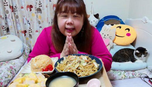 【アラフィフおでぶ】晩御飯!手抜き、出前、炭水化物!😅