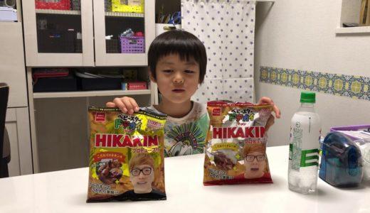ヒカキンさんプロデュースのベビースターラーメンを食べてみた!vol.1
