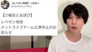 【遠藤チャンネル】すねぇ集