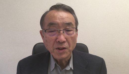 生涯現役ずっと楽しむ会が日本結婚カウンセリング協会遠藤寿彦理事長を取材しました1028-15