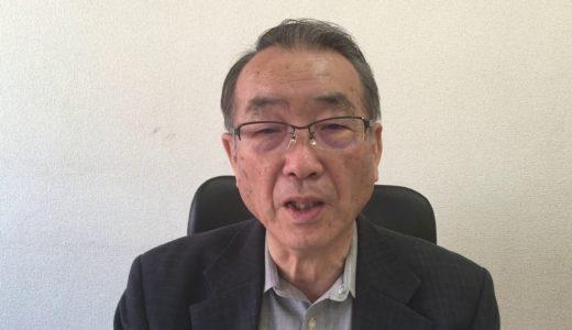 生涯現役ずっと楽しむ会が日本結婚カウンセリング協会遠藤寿彦理事長を取材しました1028-5