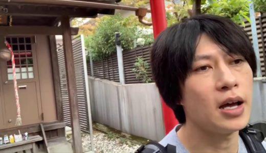 A・RA・SHI  遠藤チャンネル