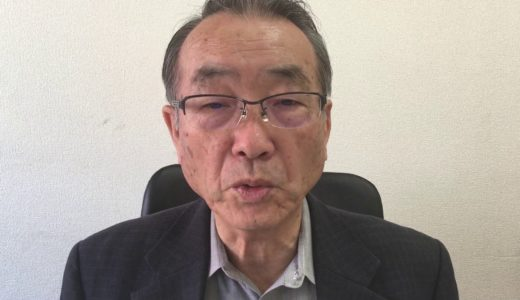 生涯現役ずっと楽しむ会が日本結婚カウンセリング協会遠藤寿彦理事長を取材しました1028-2、