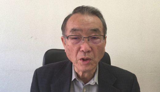 生涯現役ずっと楽しむ会が日本結婚カウンセリング協会遠藤寿彦理事長を取材しました1028-1