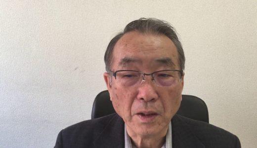 生涯現役ずっと楽しむ会が日本結婚カウンセリング協会遠藤寿彦理事長を取材しました1028-4