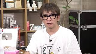 よゐこチャンネル12時間生配信! 後半