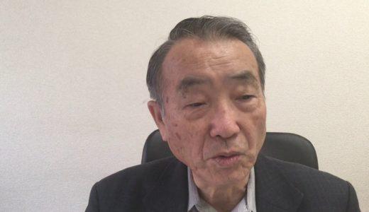 生涯現役ずっと楽しむ会が日本結婚カウンセリング協会遠藤寿彦理事長を取材しました1028-13