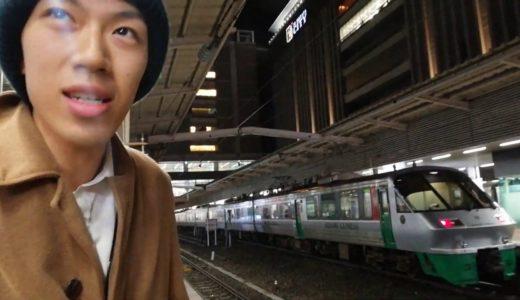 遠藤さん、遊びに行きましょう
