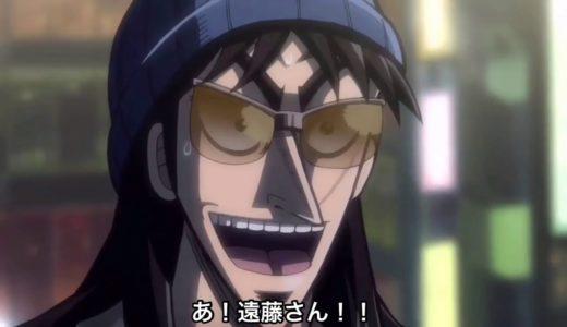 【ボケMAD】遠藤チャンネルといきなりステハゲを食いに行くカイジ