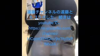 遠藤チャンネルの遠藤とTIK  TOKでコラボ。