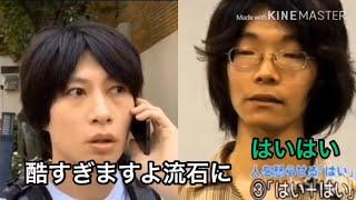 遠藤チャンネルとノリアキを電話させてみた