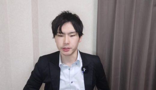 【遠藤チャンネル】リスペクト|チャンネルの方針を変えた