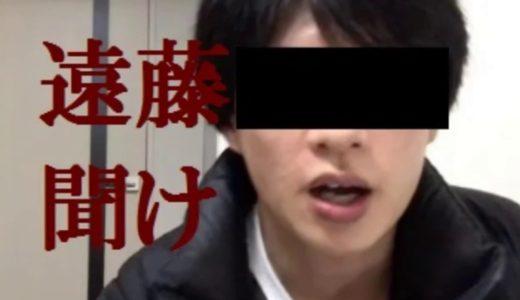 遠藤チャンネル 世界最高得点を出した羽生結弦選手を凄くないと誹謗中傷【ゆっくり雑談】