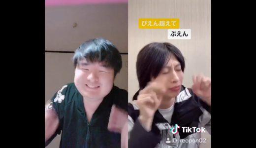 遠藤チャンネルとデュエット! #遠藤チャンネル #デュエット  #イケメン