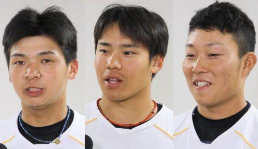 【オープン戦】ルーキーの井上選手、遠藤選手、藤田選手のインタビューをお届けします!