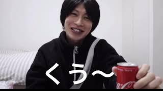 遠藤チャンネルまとめ