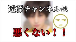 志村けんさんを取り上げた遠藤チャンネルは悪くない!!