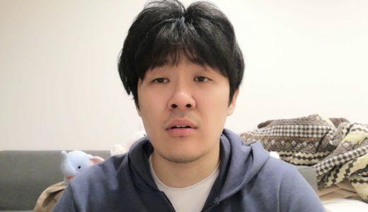 【遠藤チャンネル】僕の年齢を公表します。【パロディ】