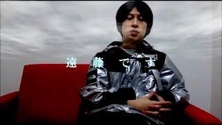 【音MAD】EN DONE【REDZONE×遠藤チャンネル】