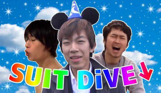 【スーツMAD】SUIT DiVE↓【FREEDOM DiVE↓】【ステハゲ】【遠藤チャンネル】