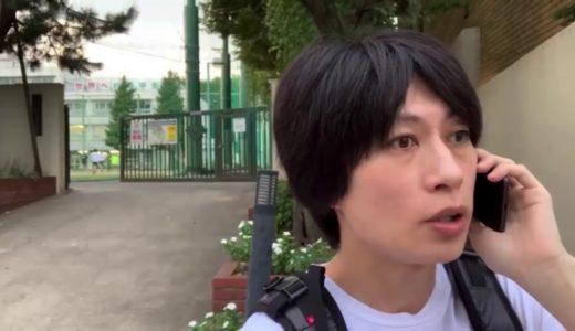 何者かにキレる遠藤チャンネル(遠藤チャンネル処刑用BGM)