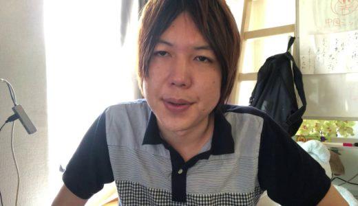 遠藤チャンネルの収益停止について真面目に話す。