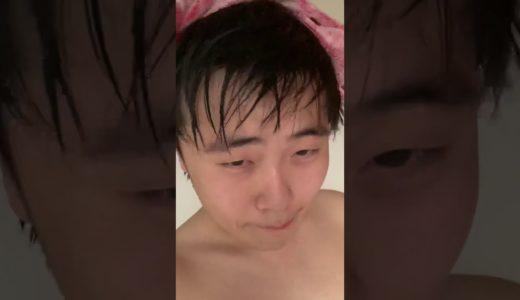 風呂 JD 遠藤チャンネル ふざけるな !